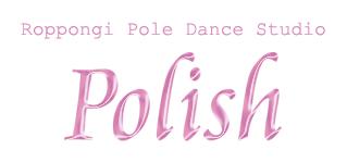 pole-dance-polish